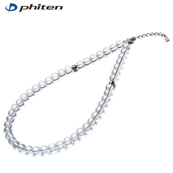 【送料無料】Phiten ファイテン 水晶ネックレス(8mm玉) 50cm (0515AQ810053)