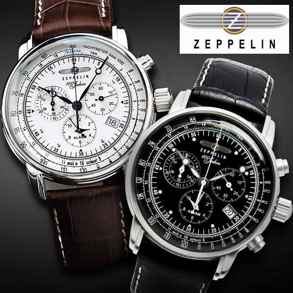 separation shoes a5f5c 470e9 100周年記念モデル ツェッペリン 腕時計 ZEPPELIN 時計 クロノグラフ 腕時計 7680-1 7680-2 メンズ アイボリー ブラウン  ブラック