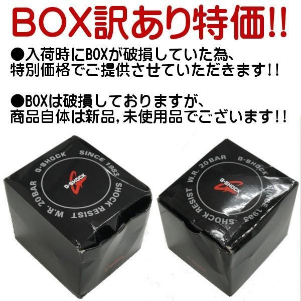 訳あり特価 CASIO G-SHOCK ジーショック 黒 ブラック デジタル アナログ ブランド  メンズ 腕時計 GA-100-1A1 GA-100-1A2 GA-100-1A4 GA-100A-7A GA-100A-9A|geestore|02