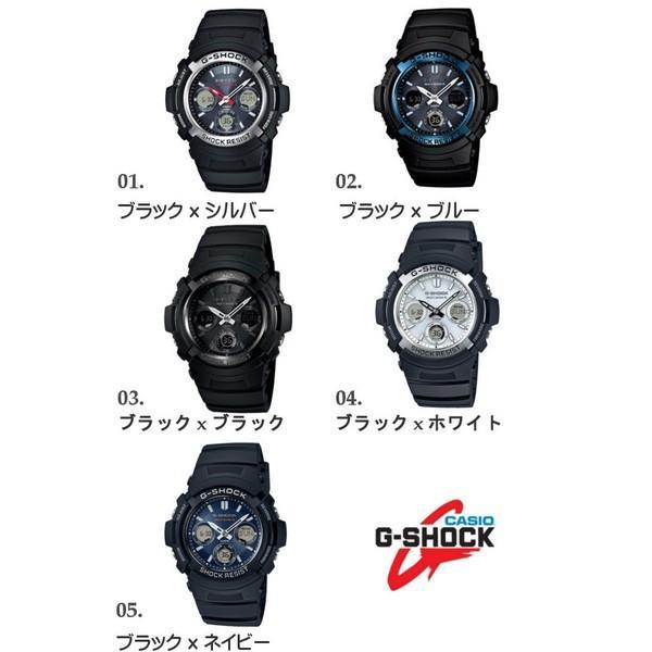 訳あり特価 G-SHOCK Gショック 電波 ソーラーメンズ 腕時計 CASIO カシオ アナログ デジタル AWG-M100-1A AWG-M100A-1A AWG-M100B-1A AWG-M100SB-2A|geestore|03
