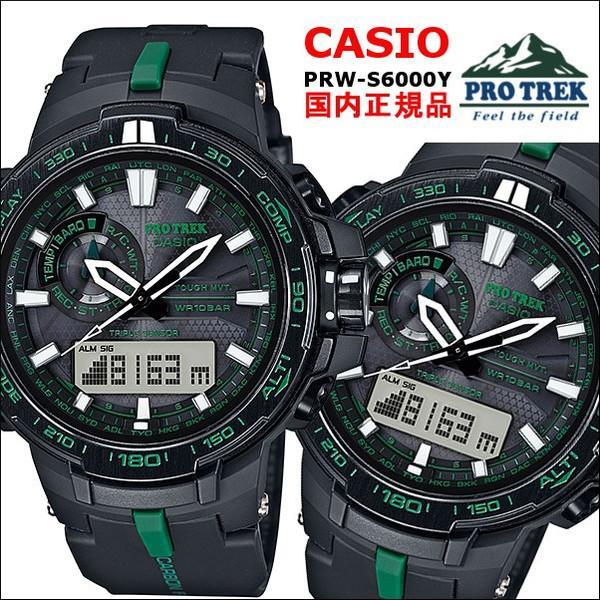 0d4bae7e99 CASIO PROTREK 電波ソーラー トリプルセンサー カシオ プロトレック メンズ 腕時計 PRW-S6000Y-1AJF ...