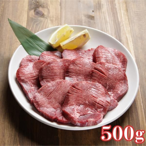 牛タン訳あり焼肉ギフトお取り寄せグルメ食品2021御歳暮おすすめスライス済焼くだけ簡単消化厚切り牛たん500g