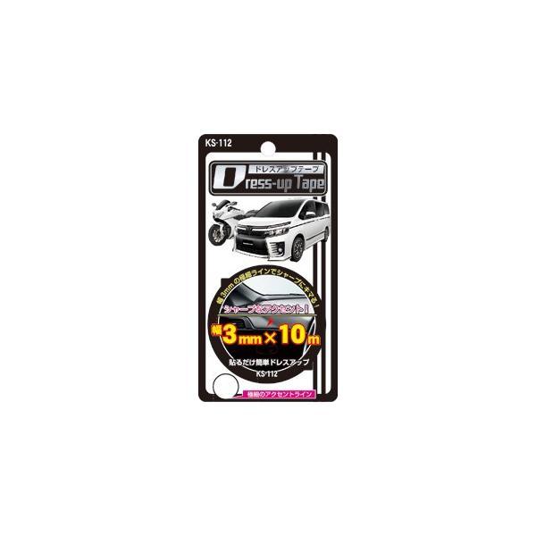 カシムラ ドレスアップテープ ブラック KS-112