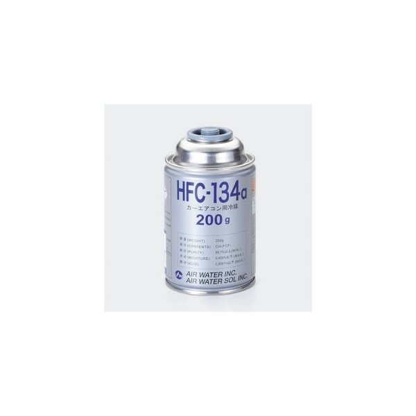 エア・ウォーター・ゾル R-134a カーエアコン用冷媒 国産 134a エアコン ガス【BR】 (3290973)