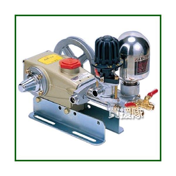 麻場 単体動噴 ピストン式 AMS-154-S