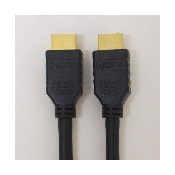 HDMIケーブル1.4a黒色5m1本メール便ご利用で 日本全国どこでも  9041-5B