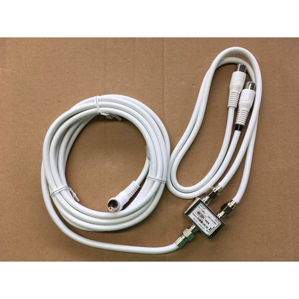 入力ケーブル4.55m付分波器  送料こみ込み!4K8K対応!!出力ケーブル 0.45mFプッシュコネクタ付 1ヶ メール便ご利用で!日本全国どこでも!!CB2P-5WL