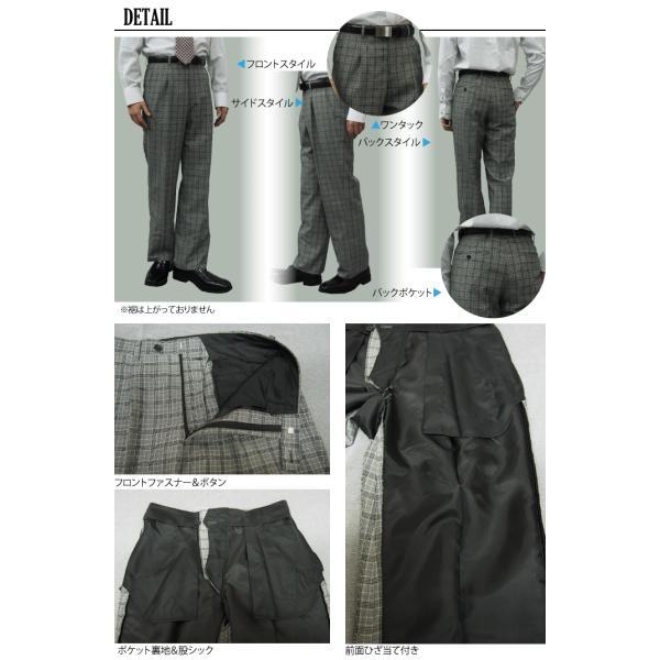 秋冬物 ワンタック スラックス slacks pants パンツ|gekiyasu-suits-kan|02