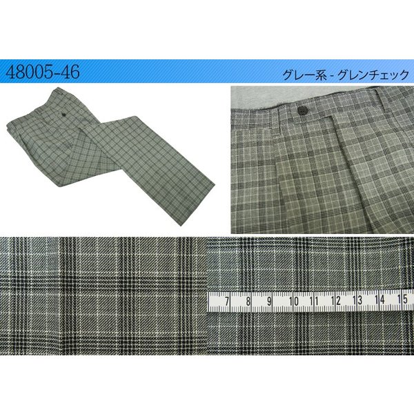 秋冬物 ワンタック スラックス slacks pants パンツ|gekiyasu-suits-kan|03