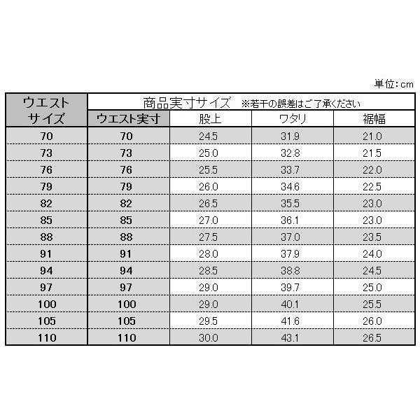 秋冬物 ワンタック スラックス slacks pants パンツ|gekiyasu-suits-kan|04