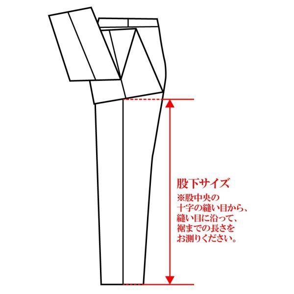 お裾上げシングル|gekiyasu-suits-kan|02