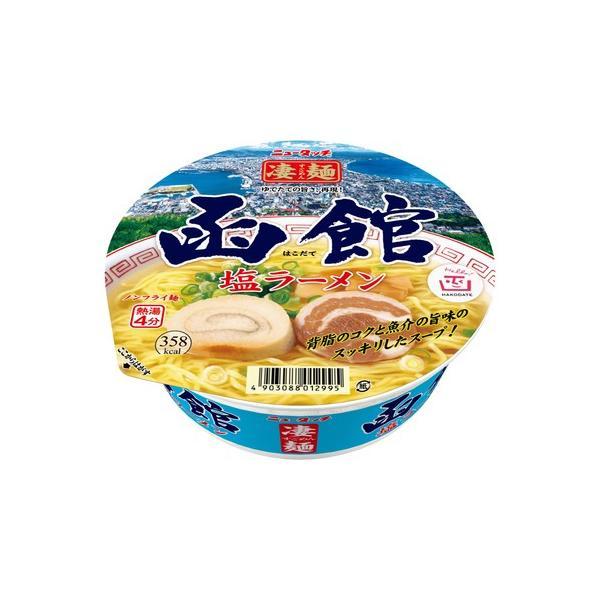 待ち 凄麺函館海鮮塩らーめん×1ケース12個入り函館ラーメン海鮮ラーメン塩ラーメン