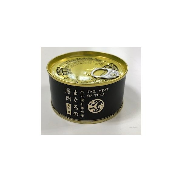木の屋 石巻水産 まぐろ尾肉 大和煮 170g ×1個 木の屋の缶詰 鮪の缶詰 マグロ 尾肉