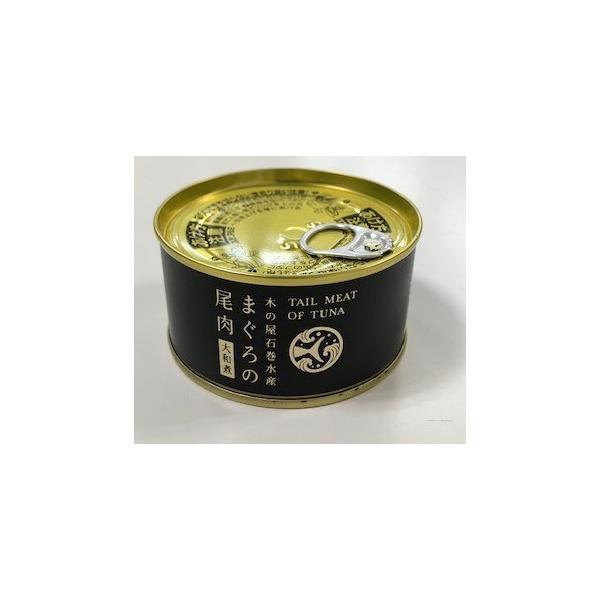 木の屋 石巻水産 まぐろ尾肉 大和煮 170g ×6個 木の屋の缶詰 鮪の缶詰 マグロ 尾肉