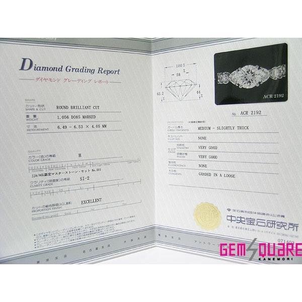 PT900 ダイヤモンドリング D1.056 D0.85 13号H-SI2(鑑定書付)(送料無料)(質屋出店)(ポリッシュ済み)