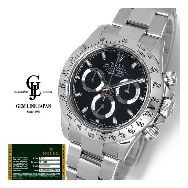 ギャラ付仕上げ済ロレックスデイトナ116520ランダム番サテンバックル黒文字盤メンズ自動巻腕時計