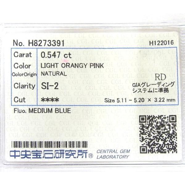 ピンクダイヤ0.54ctリングPt900|gemmarine-810|08