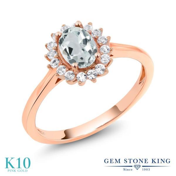 指輪 リング 0.96カラット 天然アクアマリン 合成ホワイトサファイア(ダイヤのような無色透明) 10金 ローズゴールド(K10)