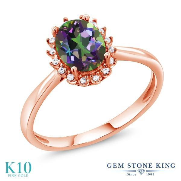 指輪 リング 1.3カラット 天然石 ミスティックトパーズ(グリーン) 10金 ローズゴールド(K10) 天然ダイヤモンド