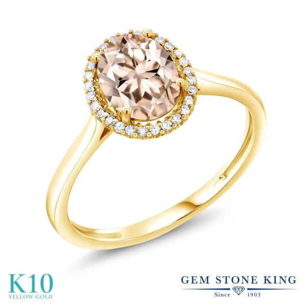 指輪 リング 1カラット 天然モルガナイト(ピーチ) 10金 イエローゴールド(K10) 天然ダイヤモンド