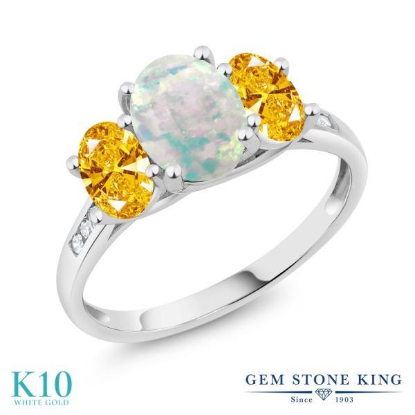 指輪 リング 1.91カラット シミュレイテッドホワイトオパール 天然ダイヤモンド 10金 ホワイトゴールド(K10) 天然ダイヤモンド