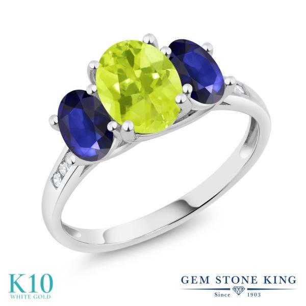 指輪 リング 2カラット 天然クォーツ(イエロー) 天然サファイア 天然ダイヤモンド 10金 ホワイトゴールド(K10) 天然ダイヤモンド