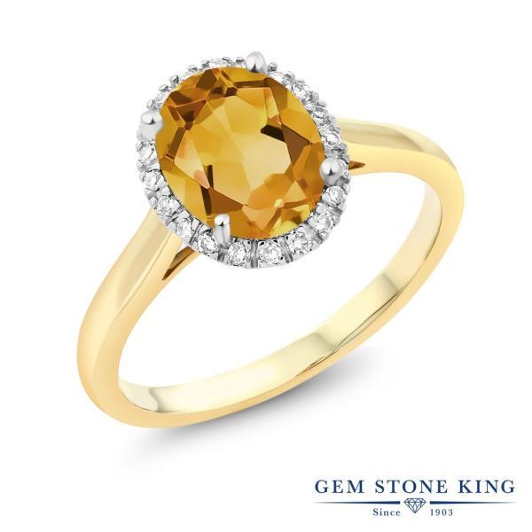 指輪 リング 1.5カラット 天然シトリン 10金 Two Toneゴールド(K10) 天然ダイヤモンド
