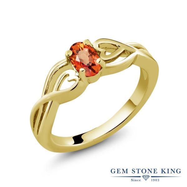 指輪 リング 0.55カラット 天然サファイア(オレンジ) シルバー 925 イエローゴールドコーティング