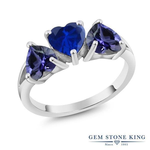 指輪 リング 1.96カラット シミュレイテッドサファイア 天然アイオライト(ブルー) シルバー925