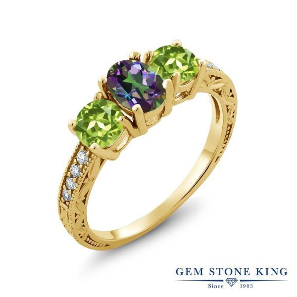 指輪 リング 1.92カラット 天然石 ミスティックトパーズ(グリーン) 天然石ペリドット シルバー 925 イエローゴールドコーティング