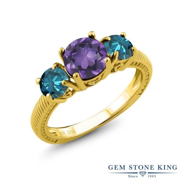 指輪 リング 2.20カラット 天然アメジスト シルバー 925 イエローゴールドコーティング 天然ブルーダイヤモンド