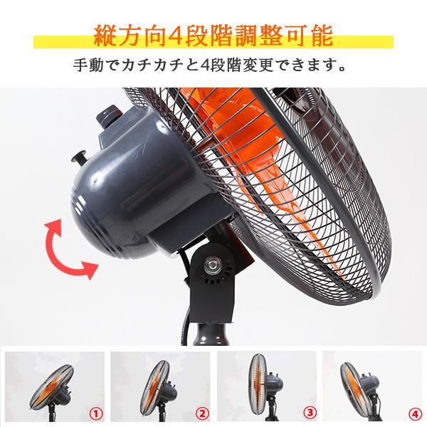 工場扇 工場扇風機 45cm 首振り 大型 三脚 開放式 折りたたみ スタンド オレンジ|genbaichiba|03