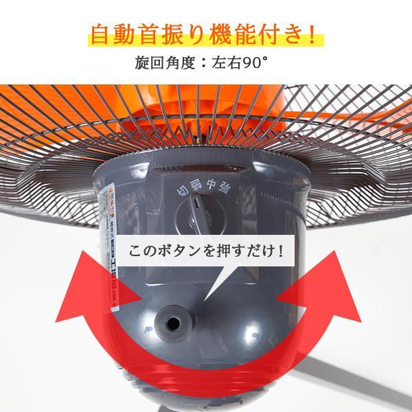 工場扇 工場扇風機 45cm 首振り 大型 三脚 開放式 折りたたみ スタンド オレンジ|genbaichiba|04