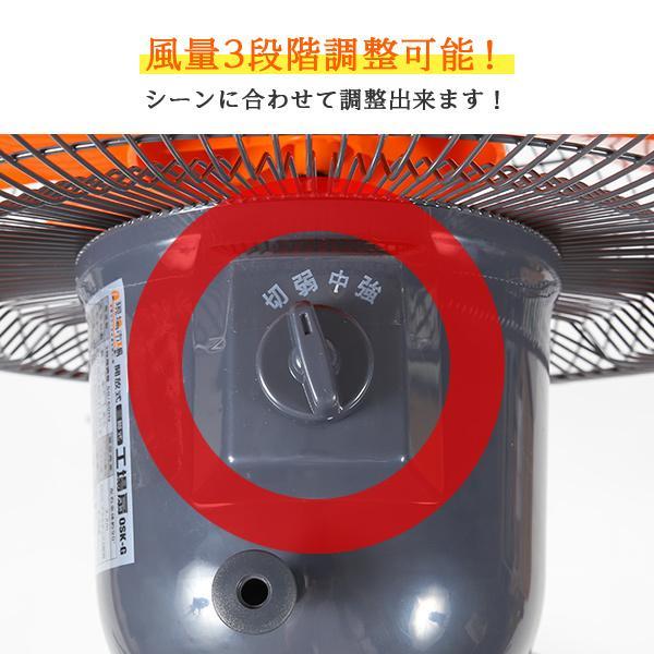 工場扇 工場扇風機 45cm 首振り 大型 三脚 開放式 折りたたみ スタンド オレンジ|genbaichiba|05
