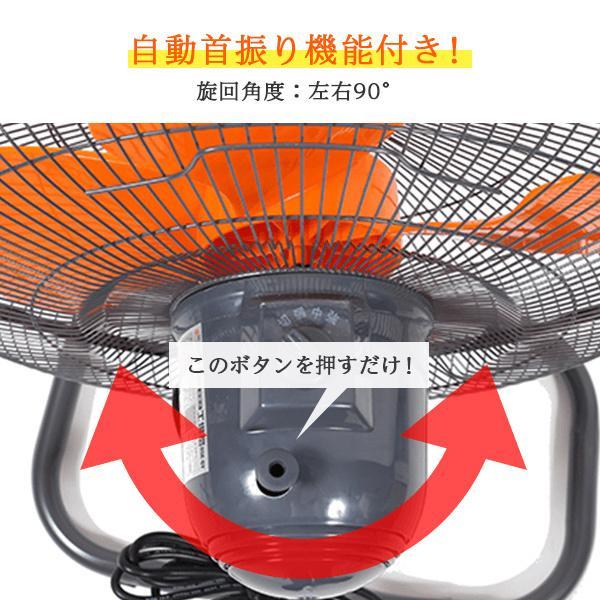 工場扇 工場扇風機 羽根 45cm 首振り 大型 床置き 開放式 オレンジ genbaichiba 03