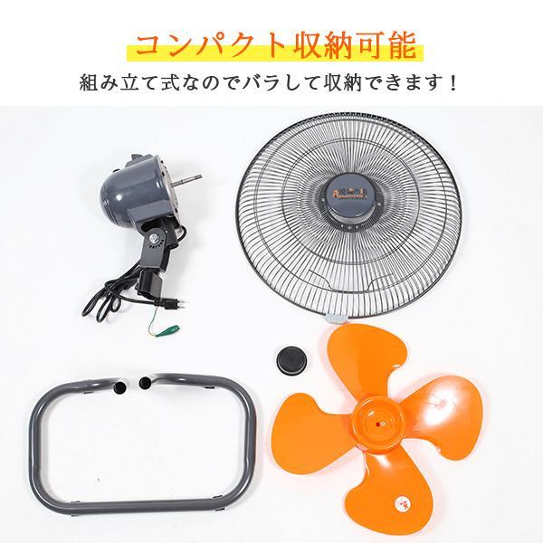 工場扇 工場扇風機 羽根 45cm 首振り 大型 床置き 開放式 オレンジ genbaichiba 05
