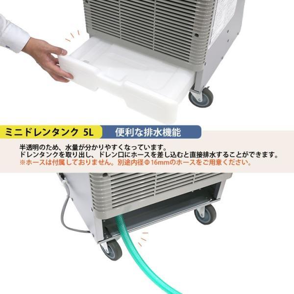 スポットエアコン スポットクーラー 業務用 単相 100V 首振り 熱中症 移動式|genbaichiba|05