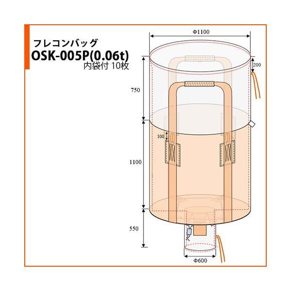 フレコンバッグ 大型土のう 丸型 1t 1立米 内袋付き 排出口付き バージン材100%使用 10枚入り OSK-005P|genbaichiba