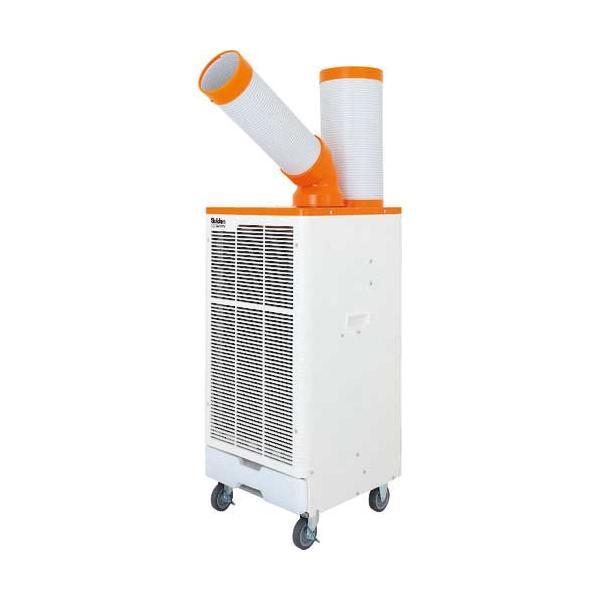 スポットエアコン スポットクーラー 業務用 スイデン 単相 100V 首振り 熱中症|genbaichiba