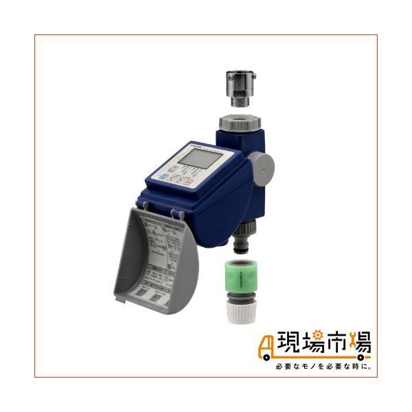 潅水コンピューター 散水タイマー 自動水やり 曜日設定 簡単操作 ガオナ GA-QE001|genbaichiba