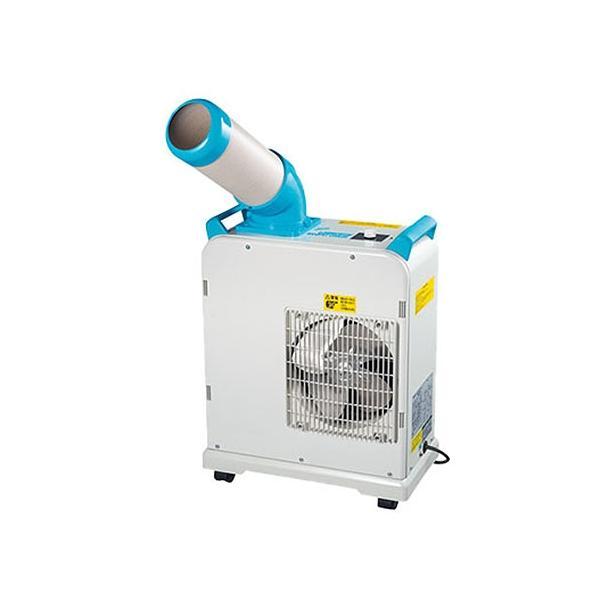 スポットクーラー ナカトミ スポットエアコン 業務用 冷風機 100V 移動式|genbaichiba