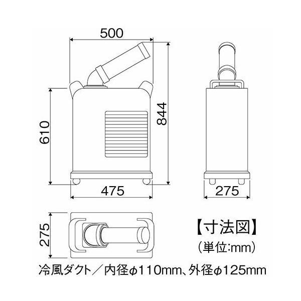 スポットクーラー ナカトミ スポットエアコン 業務用 冷風機 100V 移動式|genbaichiba|03