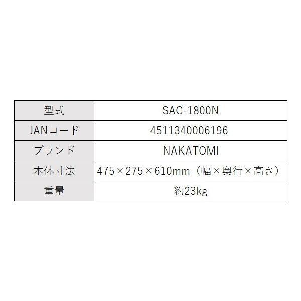 スポットクーラー ナカトミ スポットエアコン 業務用 冷風機 100V 移動式|genbaichiba|05