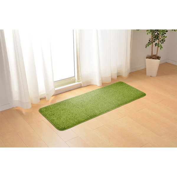 ふっくら贅沢な芝生風マット 屋内 室内 洗える 滑りにくい加工 シーヴァ 約45×120cm 240622970 hgi-7801993s1
