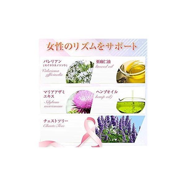 SweetPlus サプリメント 14種配合 30日分 general-purpose 06