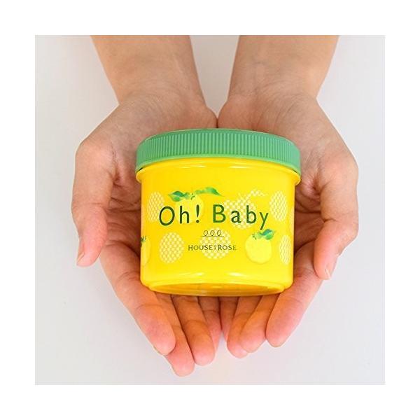 ハウス オブ ローゼ Oh Baby ボディ スムーザー YZ(ゆずの香り)|general-purpose|02