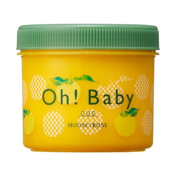 ハウス オブ ローゼ Oh Baby ボディ スムーザー YZ(ゆずの香り)|general-purpose|04