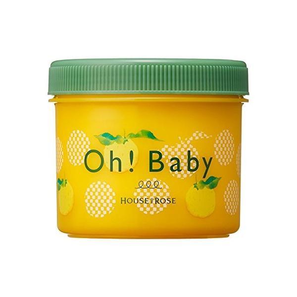 ハウス オブ ローゼ Oh Baby ボディ スムーザー YZ(ゆずの香り)|general-purpose|05