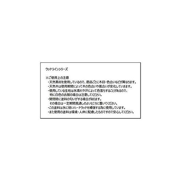 テントファクトリー ウッドライン グランドテーブルラウンジャー3点セット ブルー TF-WLGT_WLL3PSET(BL)|general-purpose|11