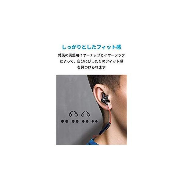 改善版Anker SoundBuds Slim(ワイヤレスイヤホン カナル型)Bluetooth 5.0対応 / 10時間連続再生 / IP|general-purpose